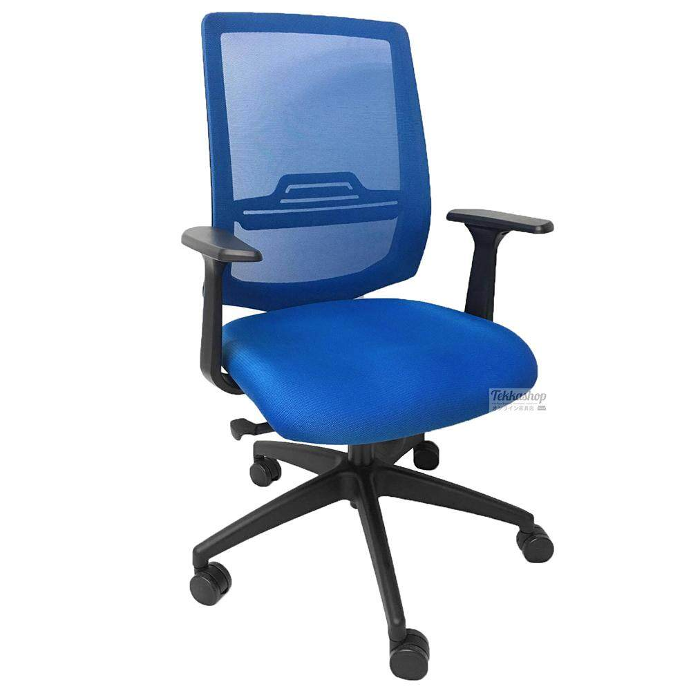 Tekkashop KIKO668 Executive Medium-High Back Deluxe Mesh Office Chair (BLUE)