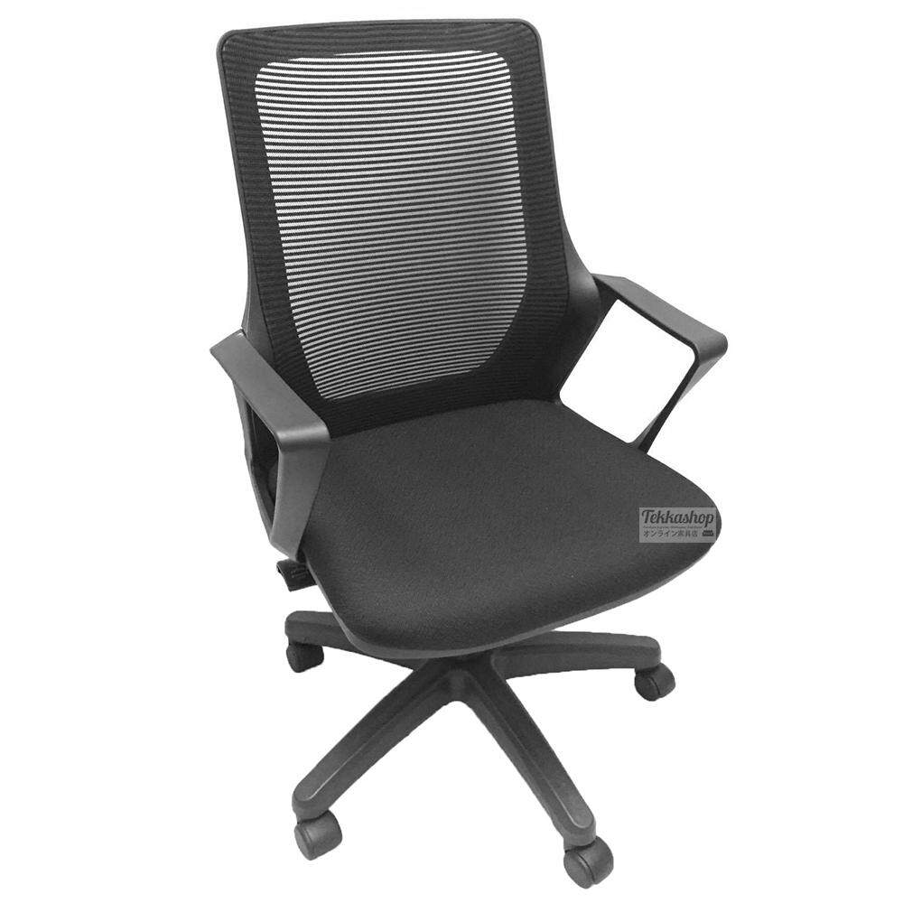 Tekkashop KIKO868 Executive Ergonomic Medium-High Back Deluxe Mesh Office Chair (Black)