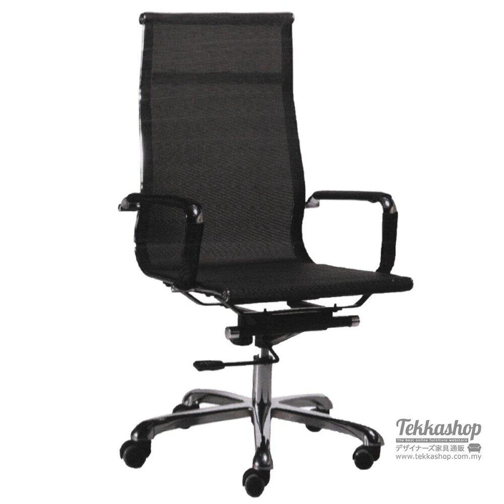 comfortable home office chair. Unique Office Tekkashop KKMJC08 Adjustable Seat Height Ergonomic Swivel Mesh Comfortable  Home Office Chair High Back For Chair