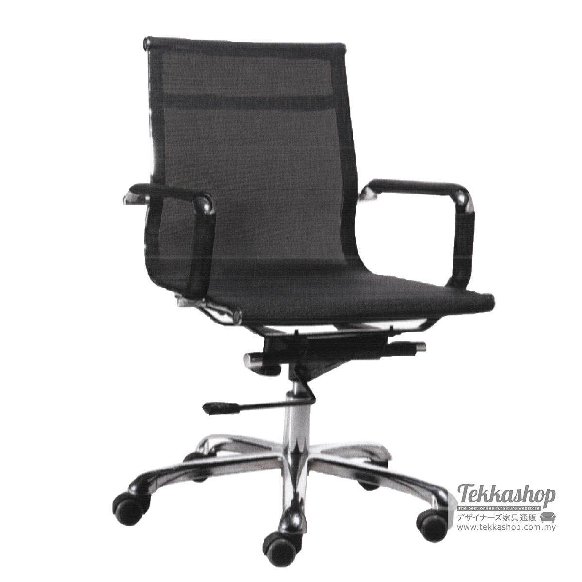 comfortable home office. Tekkashop KKMJC0Y Adjustable Seat Height Ergonomic Swivel Mesh Comfortable Home Office Chair, Low Back A