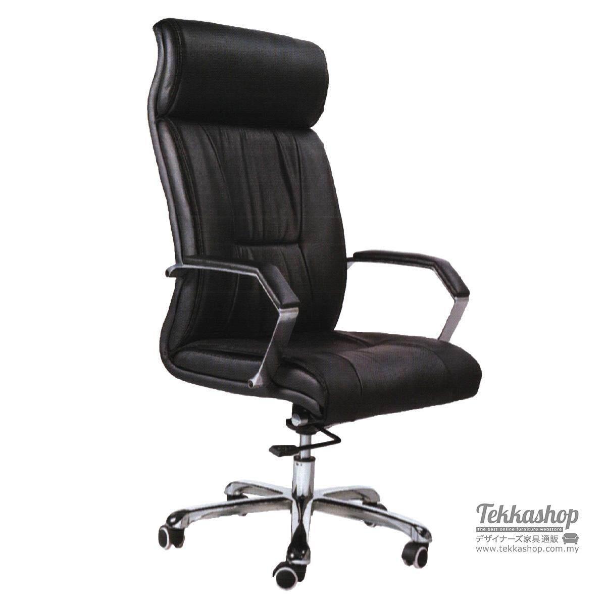 office chair executive uk adjustable chrome previous shop desk mesh fabric seat computer