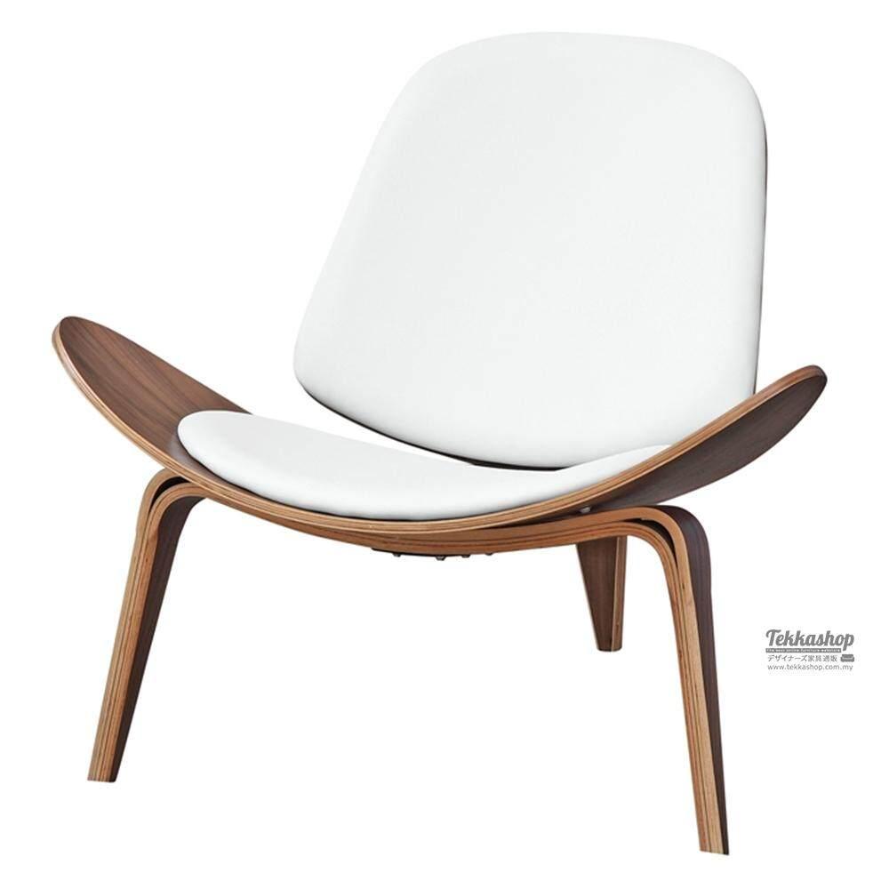 Tekkashop SC1255L Lounge Chair Shell Chair Walnut Veneer Chair (Ivory White Leather)