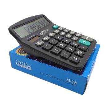 The M28 solar calculator 12 display computer black calculator
