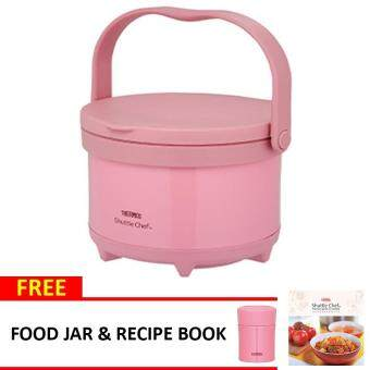 Features zojirushi recipe book hearty tasty recipe in food jars thermos 30l limited edition outdoor shuttle chef free food jar recipe book forumfinder Image collections