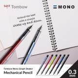 Tombow DPA-131A Mono Graph Shaker Mechanical Pencil - 0.3 mm -MONO - 3