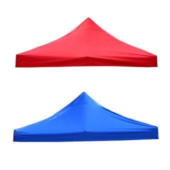 Top cloth tarpaulin canopy outdoor sun umbrella outdoor umbrellafolding umbrella umbrella umbrella canopy tent corners top cloth