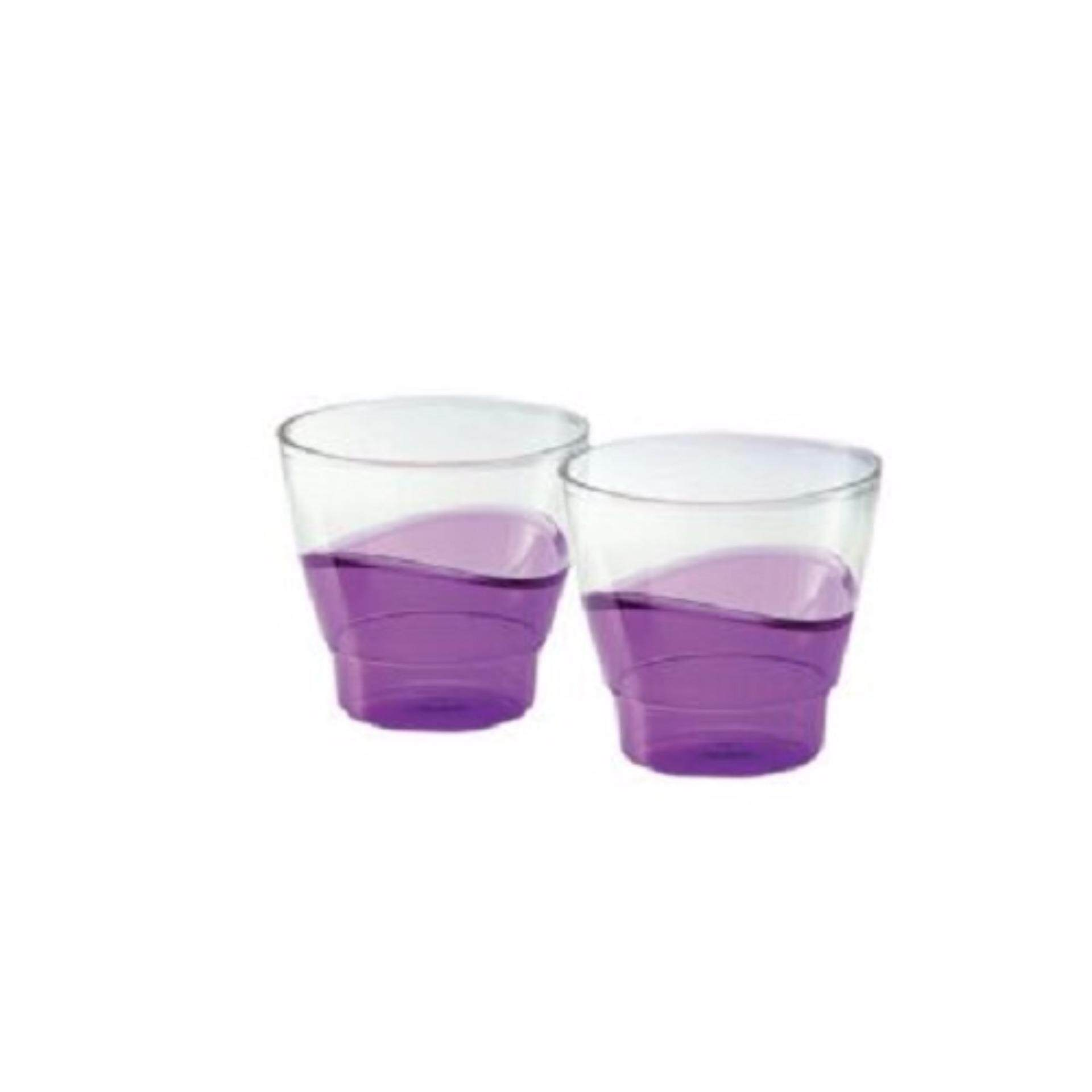 Tupperware Eleganzia Mugs (2) 290ml