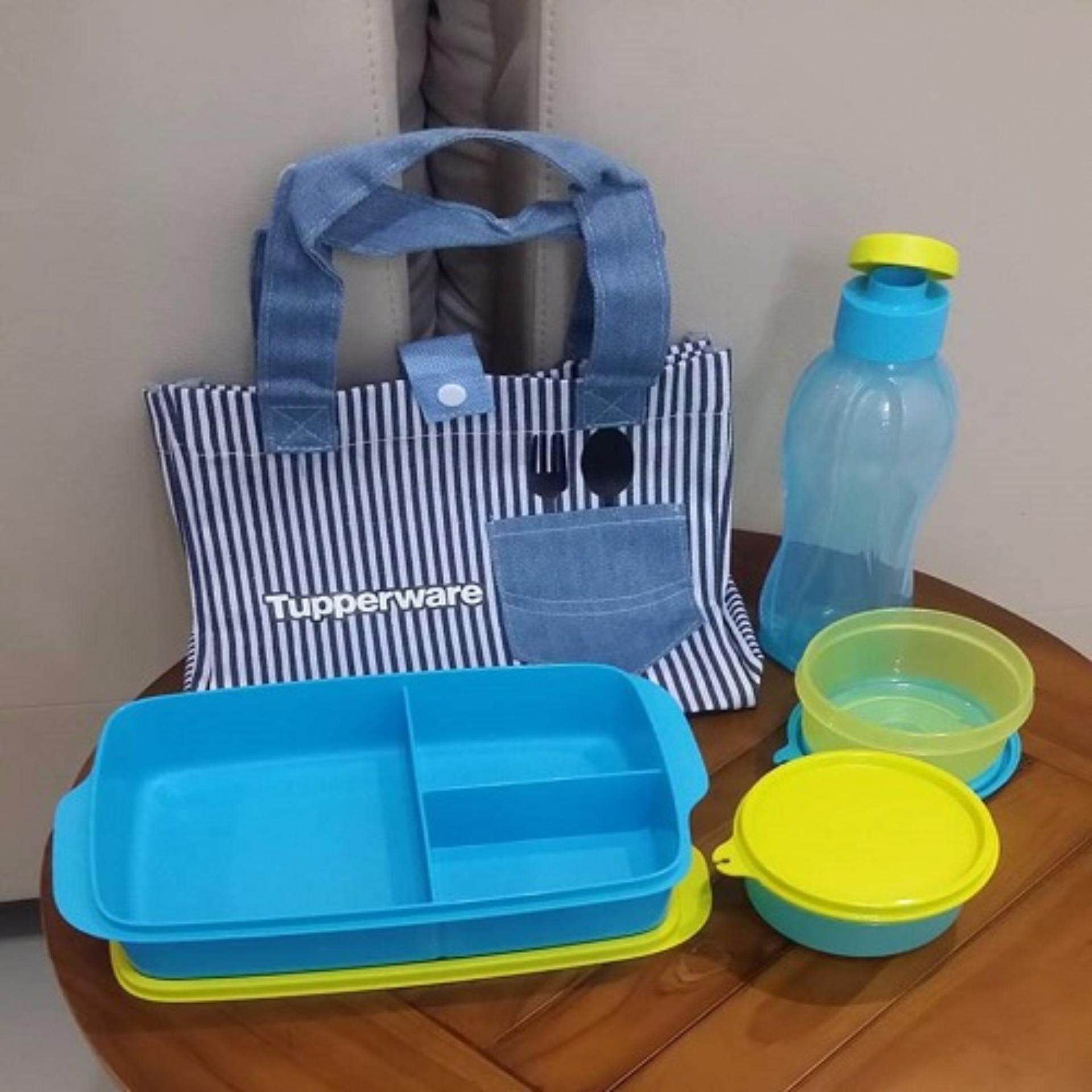 Tupperware Jolly Power Lunch Set With Denim Tote Bag