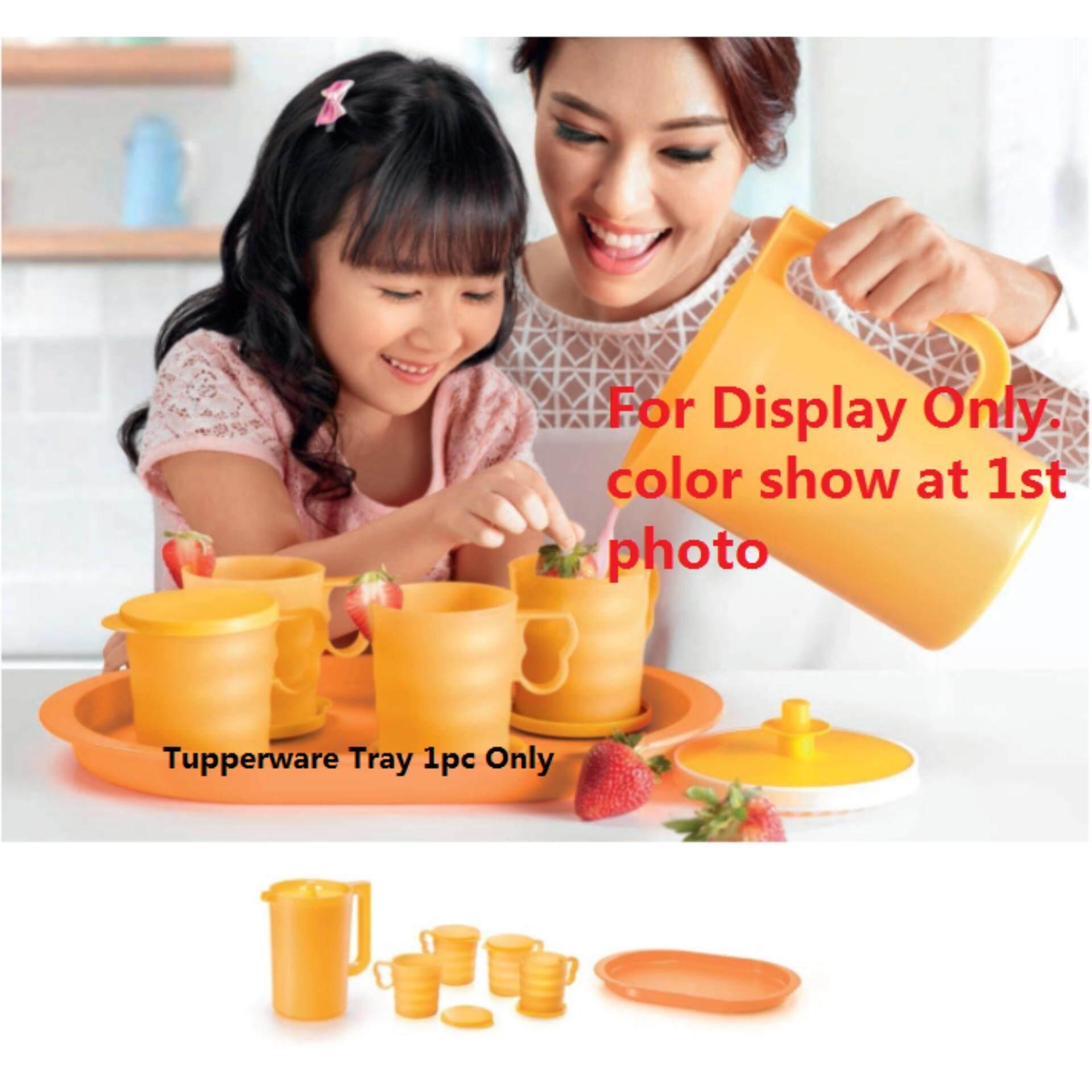 Tupperware Serving Tray (1) Light Orange