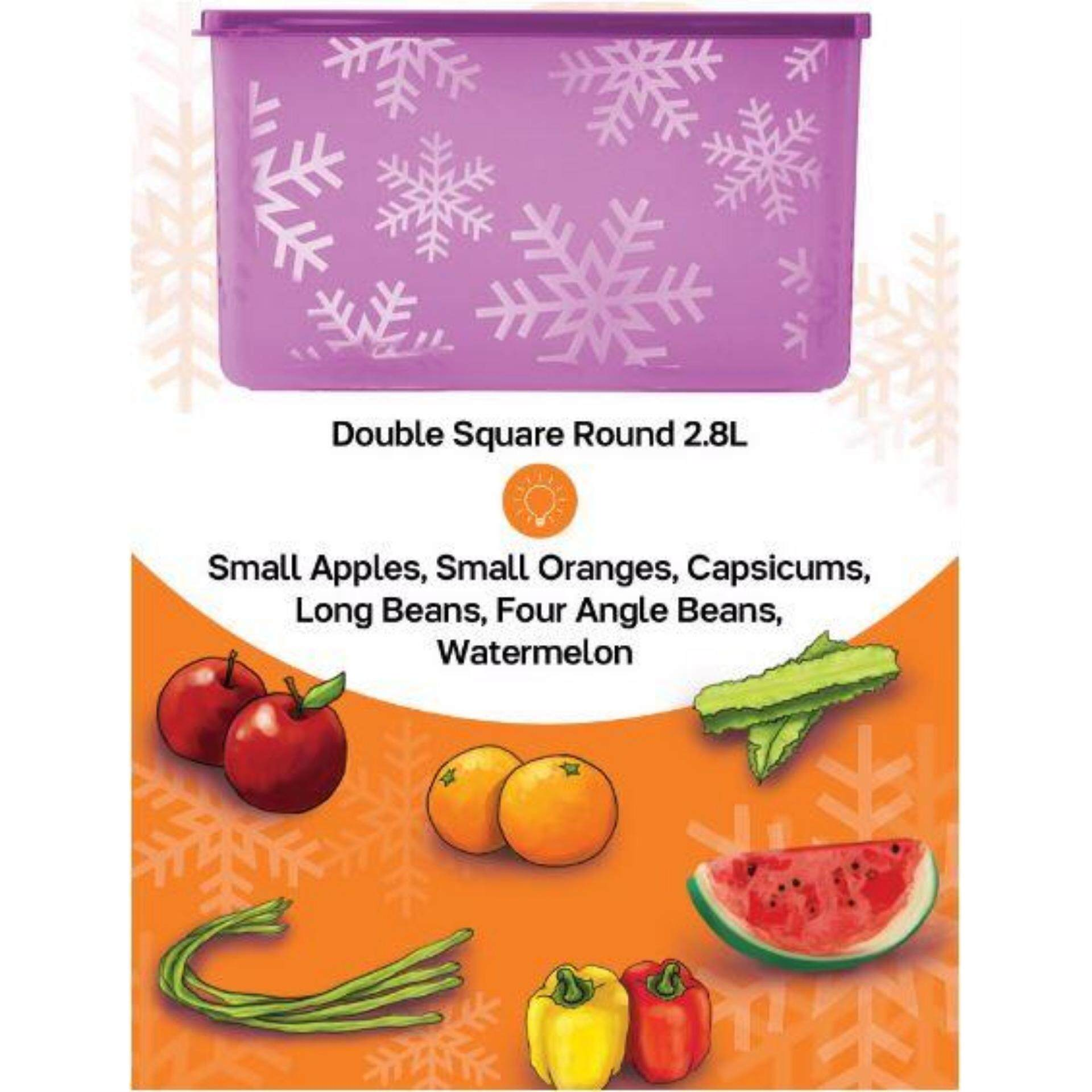 Tupperware Snowake Double Square Round (1) 2.8L pc - Random Color Send