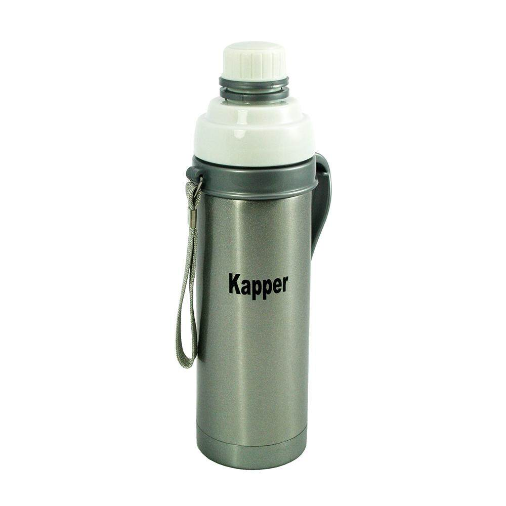 Vacuum Sport Bottle with Hook 500ML - Silver