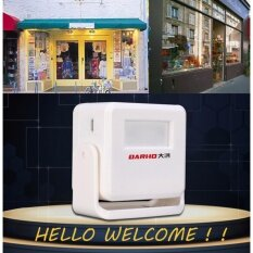 Visitor / Customer Hello Welcome Sensing Chimes Entry / Entrance  Welcome With Motion Sensor
