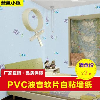 Warm PVC self-adhesive bedroom dormitory Wall Waterproof Wallpaper