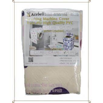 WASHING MACHINE COVER Top loading (Size 12-14kgs)