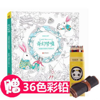 Water Soluble Color Pencil 36 72 Lead Secret Garden Adult Hand Painted
