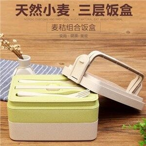 Harga Wheat rectangle lunch box lunch box lunch box dinnerware setcombination meals separately with tableware lunch box three layer