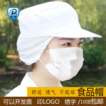 Harga White food polyester card mesh cap lace food cap food factory processing cap dust cap breathable work dust hat