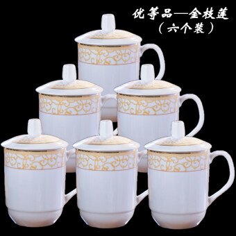 With lid Hotel office cup ceramic cup