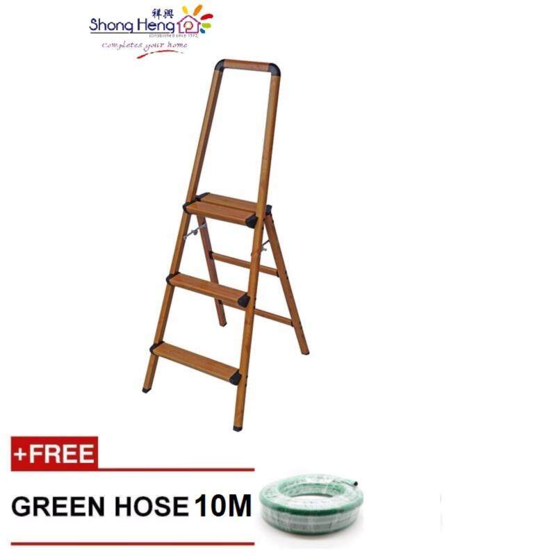 Buy Wood Grain Aluminium Stepladder (with handle)-3 steps + 1 FREE GIFT Malaysia