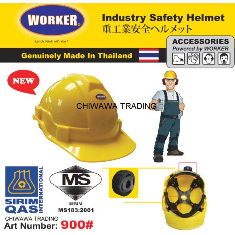 Buy WORKER INDUSTRIAL SAFETY HELMET (RACHET) SIRIM CERTIFIED (White) Malaysia