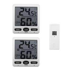 Buy WS-07-C2 Big Digit 8-Channel Wireless Thermo-Hygrometer(2 Console/1 Remote) Malaysia