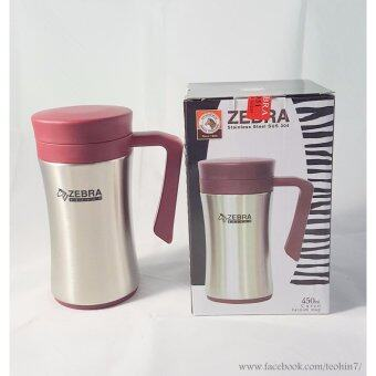 Zebra Vacuum Mug Curve 0.45L