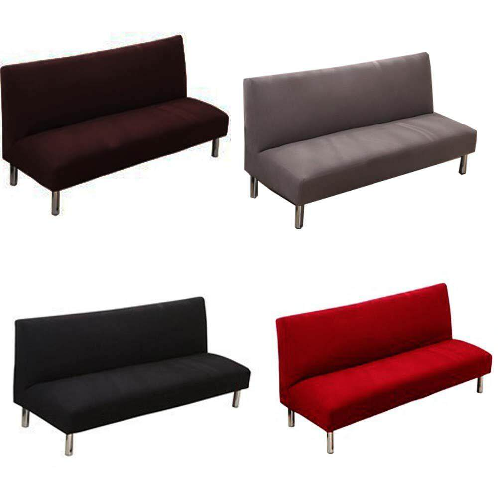 Folding Armless Elastic Futon