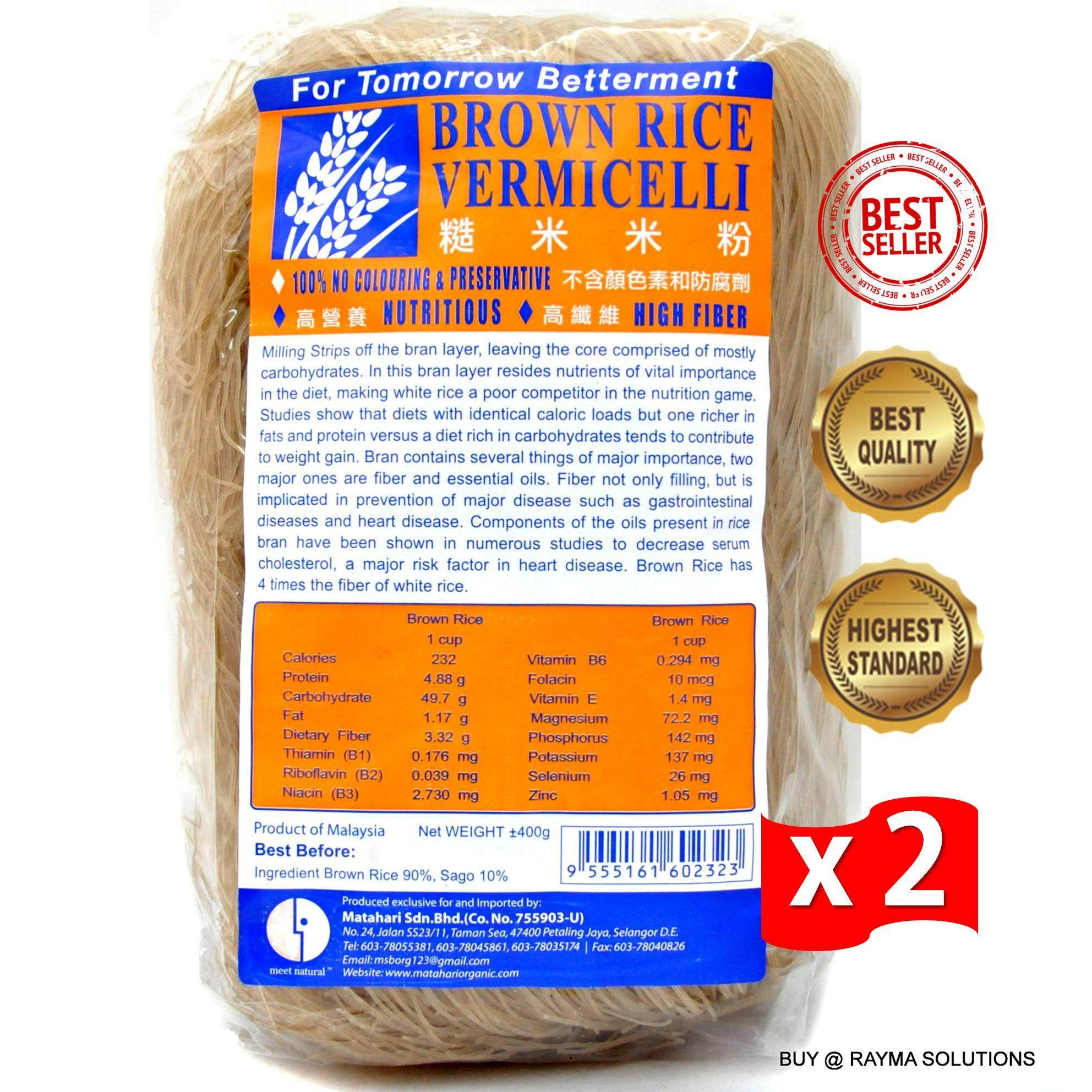[$AVE More!] MH FOOD Brown Rice Vermicelli 400g (Twin Pack)
