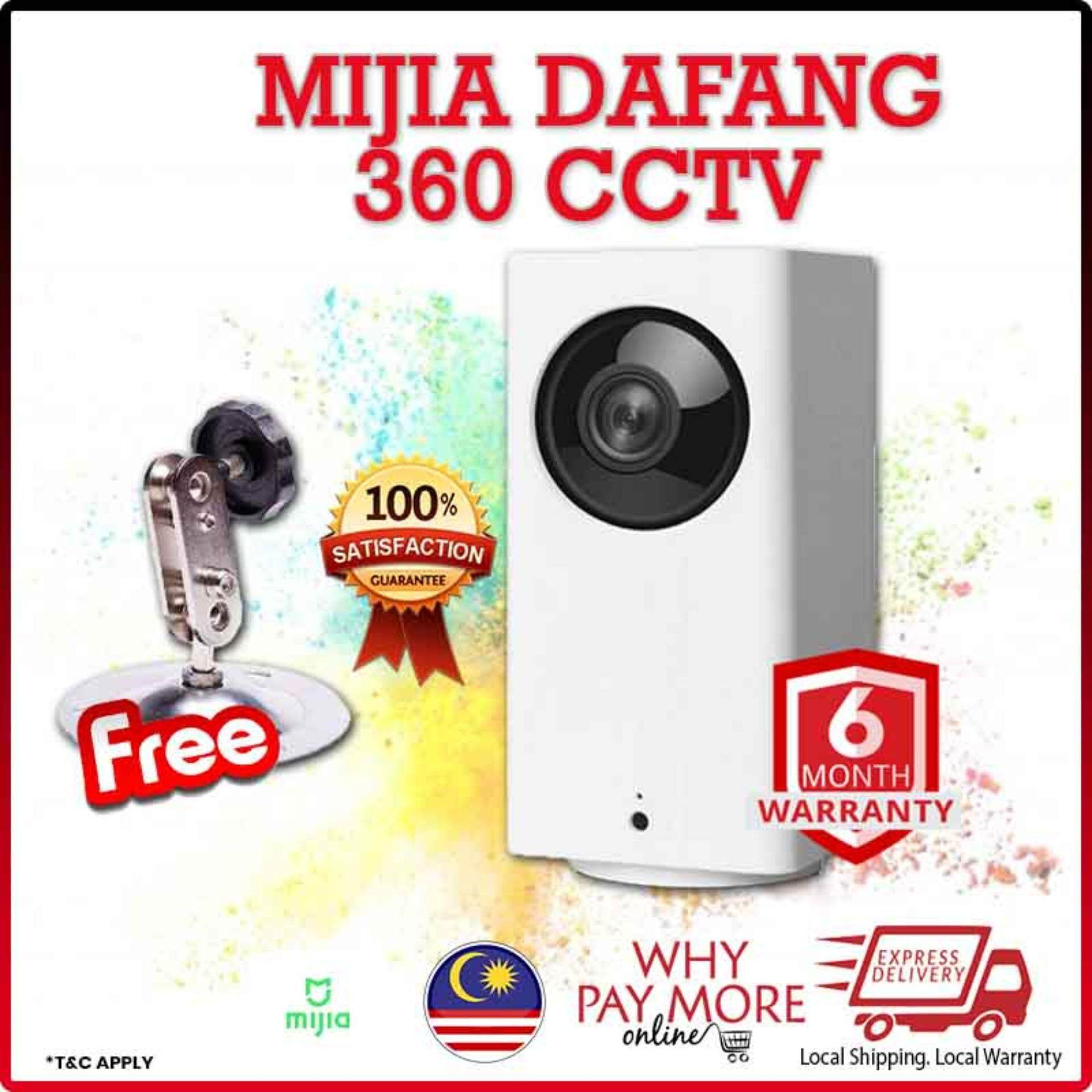 Xiaomi Mijia Dafang CCTV 1080P Camera 360 Panoramic Night Da fang HD + FREE WALL MOUNT