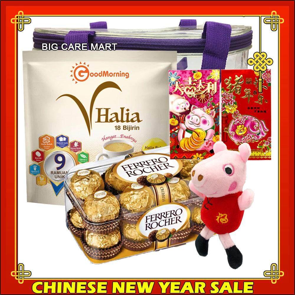 Chinese New Year Hamper Good Morning Vhalia Sachets 8X25g + Ferrero Rocher + Peppa Pig + Angpows