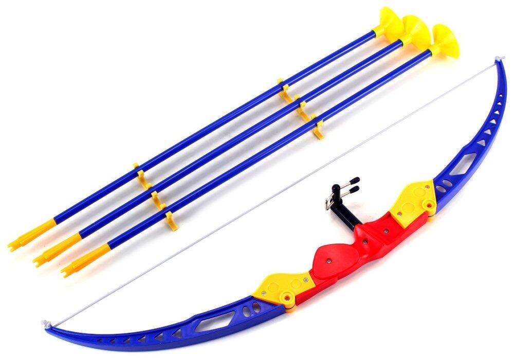 "32"" Toy Archery Bow and Arrow Set for Kids -  Suction Cup Arrows + Quiver"