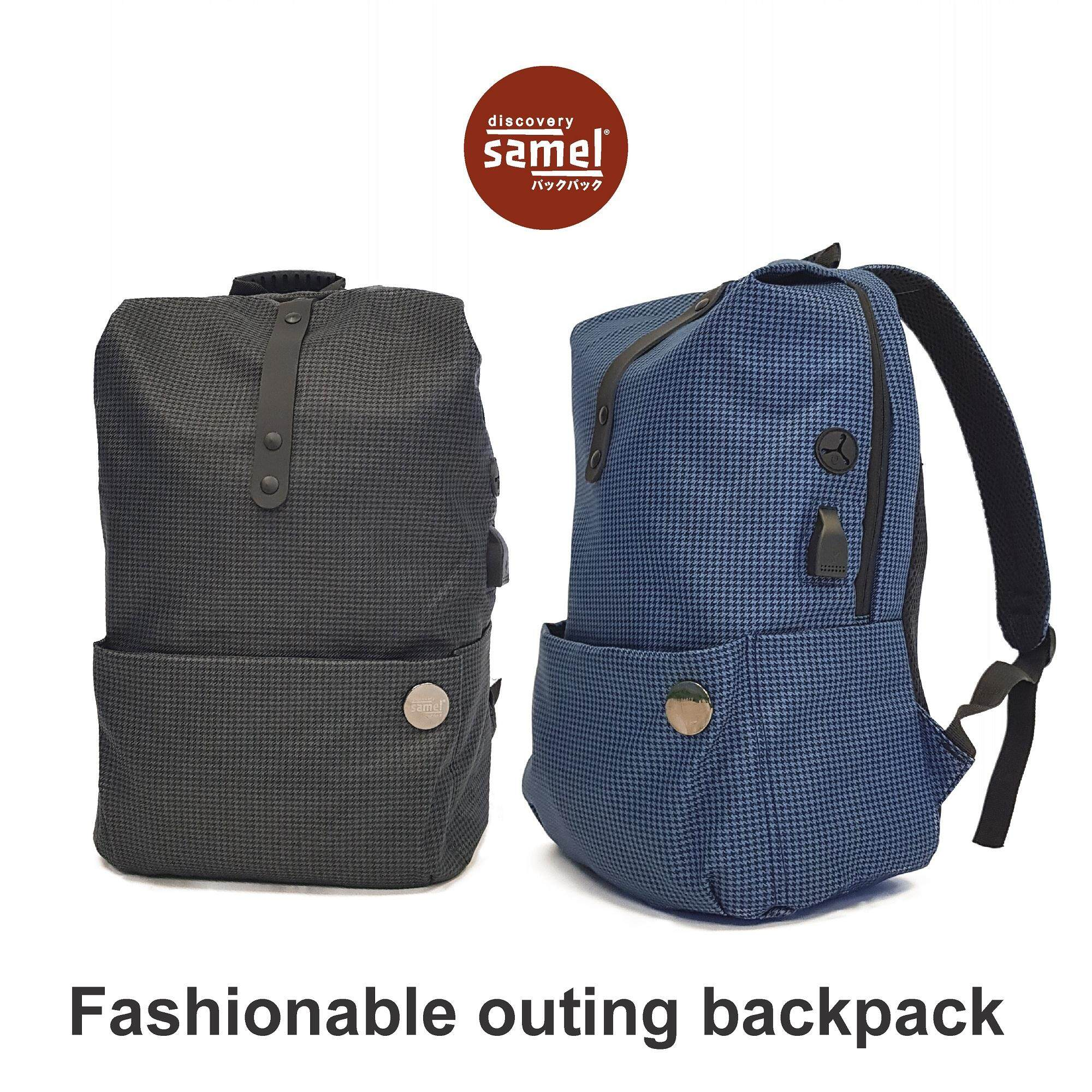 SAMEL FGD 318 FASHIONABLE OUTING CASUAL BACKPACK