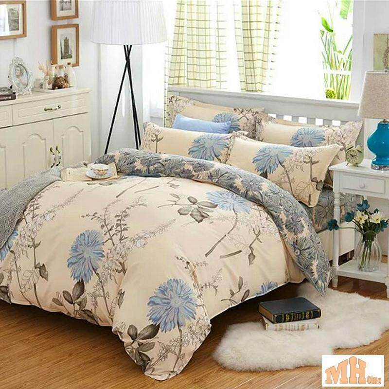 Maylee High Quality Fashion 4pcs Brown Flower Queen Fitted Bedding Set (FM-BRFLO)