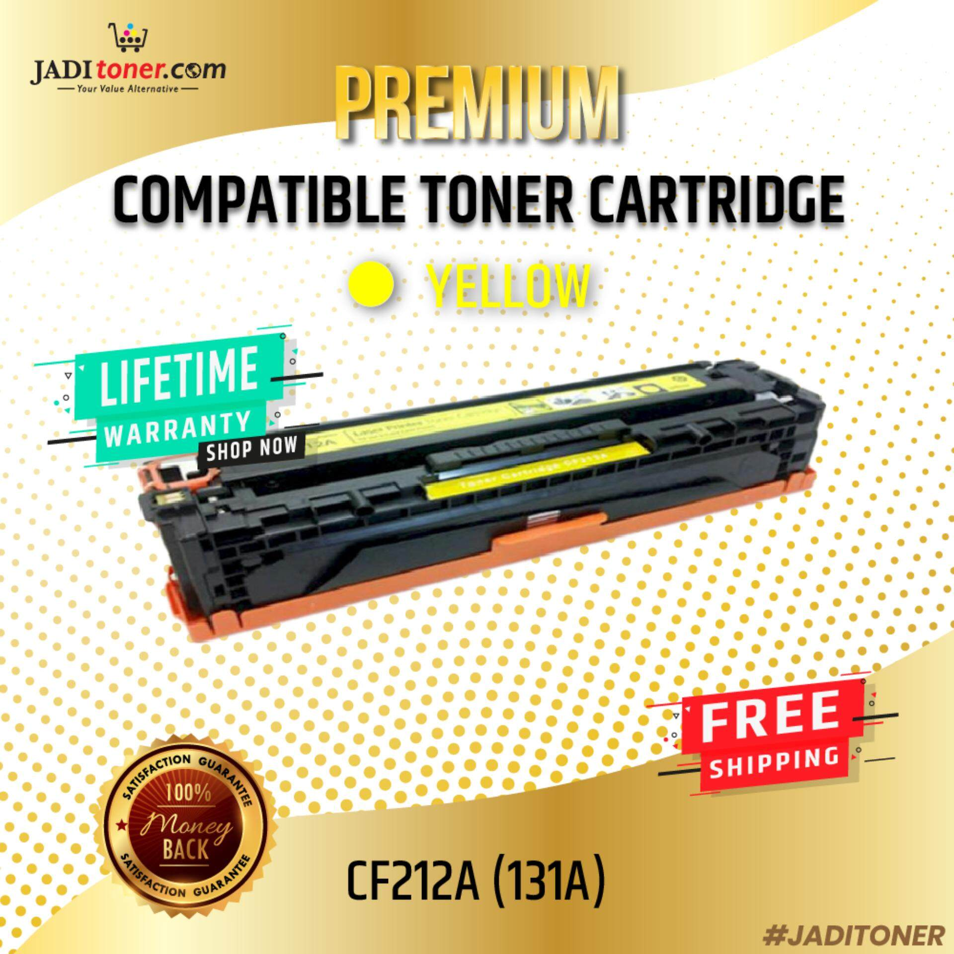 Compatible CF212A 131A Yellow Laser Toner Cartridge For HP Color LaserJet Pro 200 M251nw / HP Color LaserJet Pro 200 M276n / M251 / M276 / HP CF212 212A