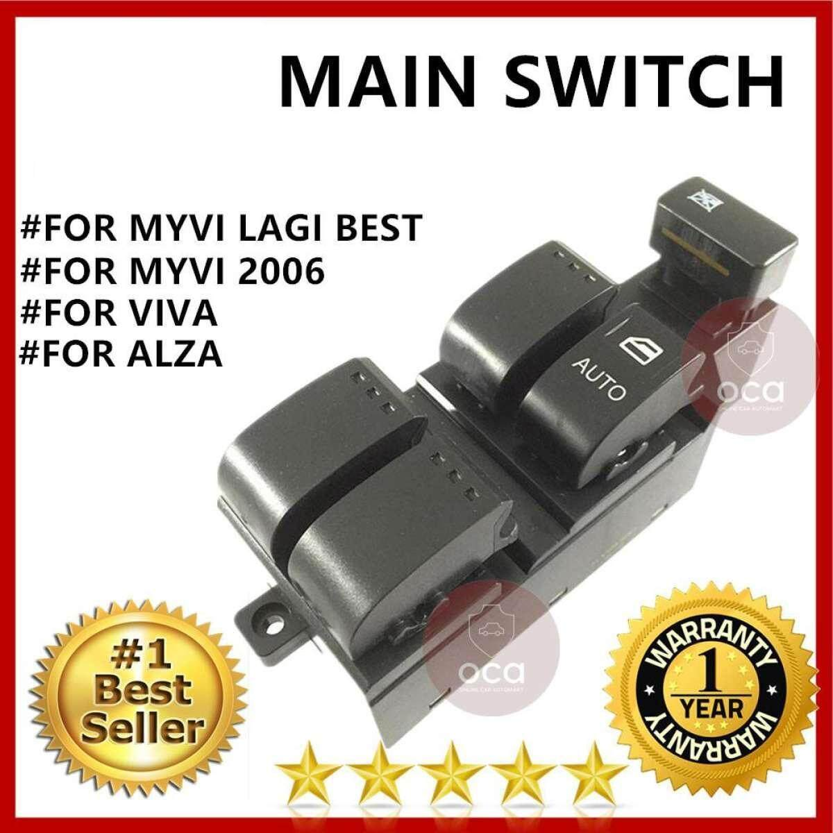 Power Window Switch for Perodua Myvi / Myvi Lagi Best / Viva / Alza (Main Switch)