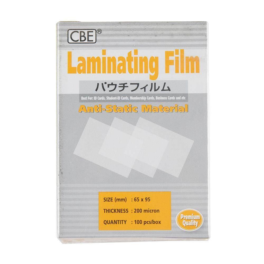 CBE 65 X 95 - 200micron Laminating Film
