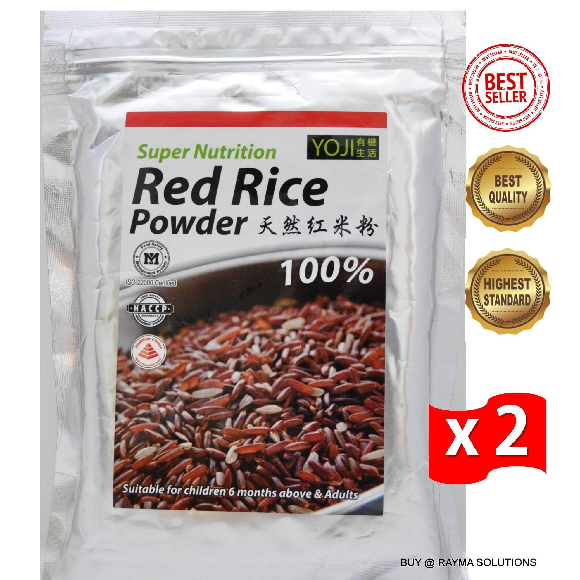 MH FOOD Super Nutrition Red Rice Powder, Suitable for children 6 months above and adults 300g (Twin Pack)