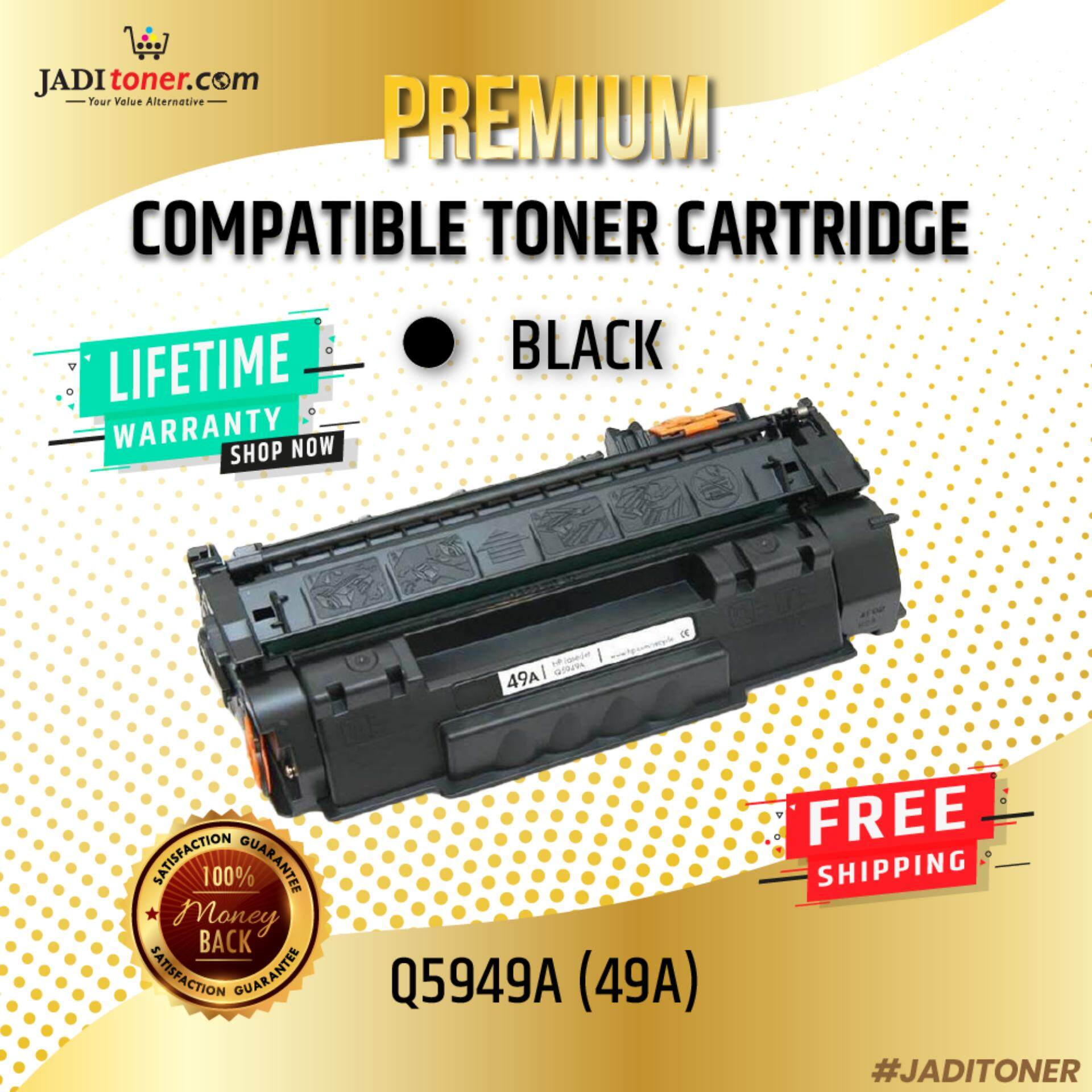Compatible Q5949A Laser Toner Cartridge For HP Q5949 5949A 49A LaserJet 4345 / M4345 / M4345