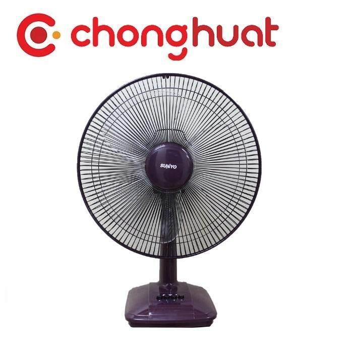 Sunyo ATF-16 16 inch Table Fan