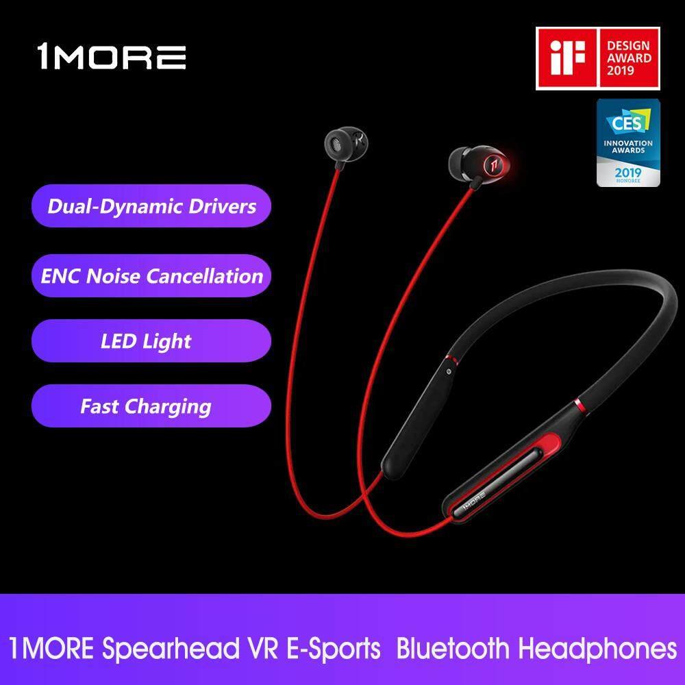 ยี่ห้อไหนดี  กรุงเทพมหานคร Xiaomi 1 ๆหัวหอก VR บลูทูธเฮดโฟนแบบเสียบหู E1020BT BT E-Sports GAMING หูฟังคล้องคอกับไฟ LED สำหรับแท็บเล็ตโทรศัพท์ Gamer