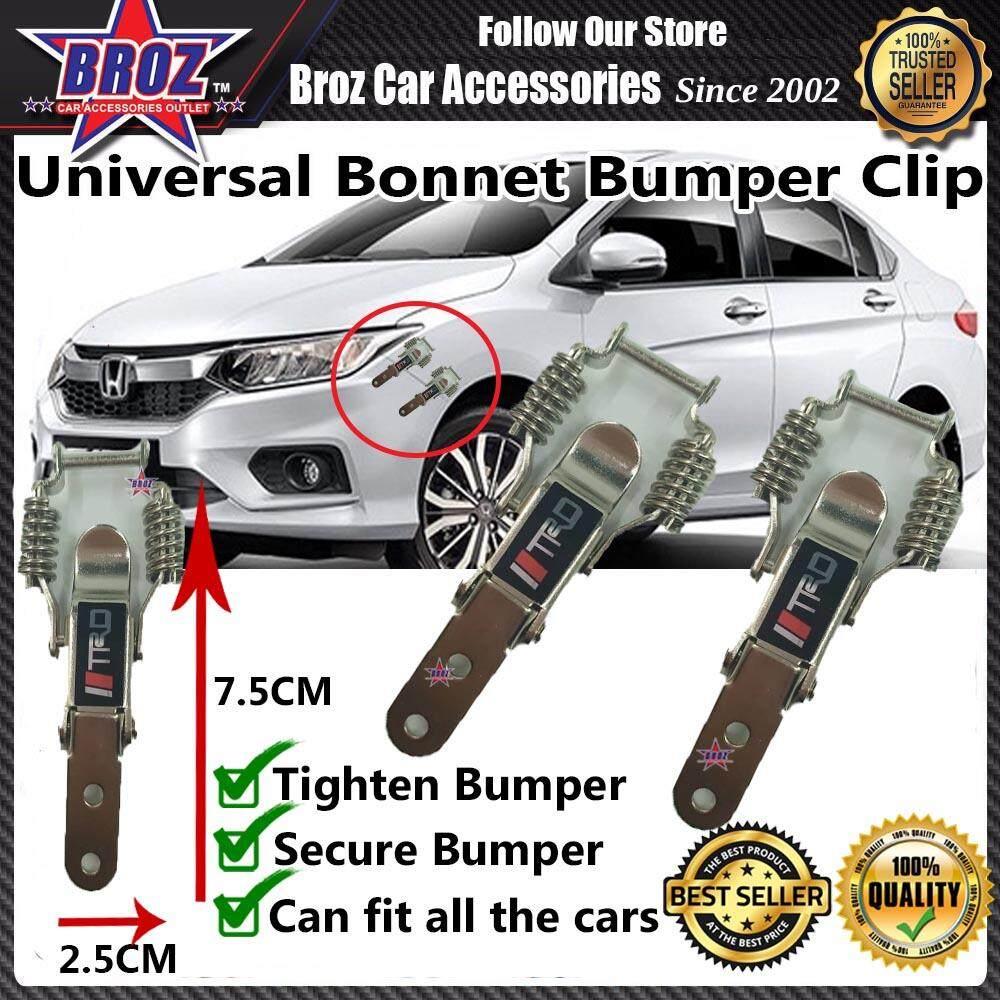 Universal Car Bonnet Bumper Clip Small - TRD Aluminium