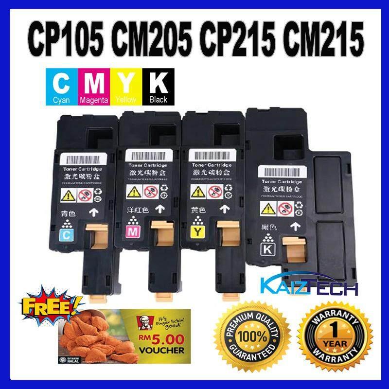 Fuji Xerox CP105 / CP205 / CP215 / CM205 / CM215 High Quality Compatible Toner (1 Set 4 Unit) For Docuprint CM205b CM205f CM205fw CM215b CM215fw CP105b CP205 CP205w CP215w Printer