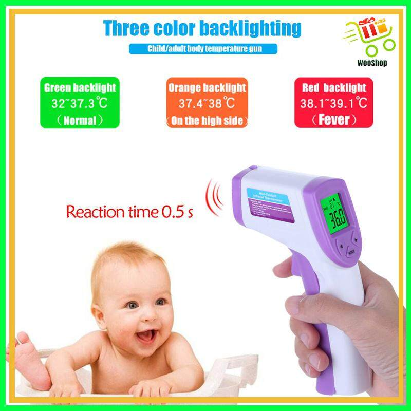Digital Thermometer Red Laser Infrared Thermometer Non-Contact IR Pyrometer LCD Temperature Gun Back Light