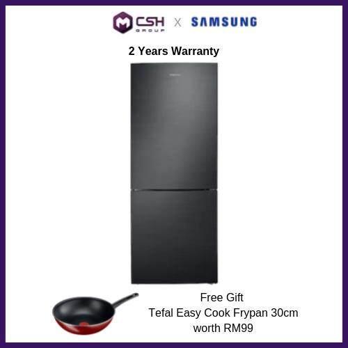 Samsung RL4323RBABS Bottom Mount Freezer with Digital Inverter Technology RL4323RBABS/ME
