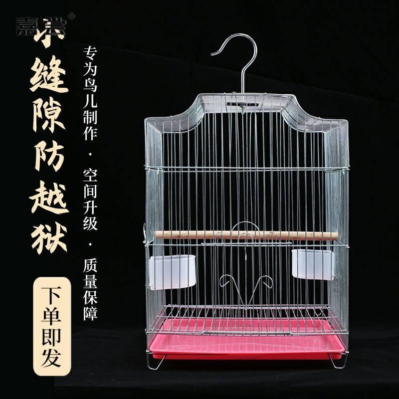 Harga Diskon Lukisan Alis Xuanfeng Delapan Saudara Sangkar Burung Mata Bordir Butik Pemuliaan Khusus Hari Ini