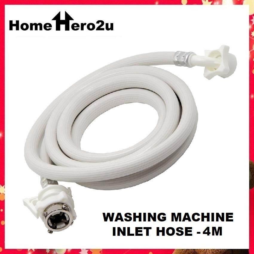 Washing Machine Inlet Hose - 4M - Homehero2u
