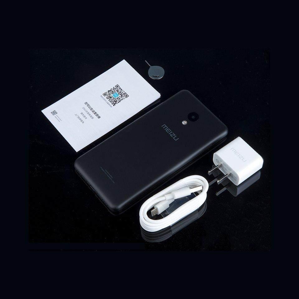 Crazy Sale Meizu Meilan A5 2GB RAM 16GB ROM 4G 5 0″ Cell