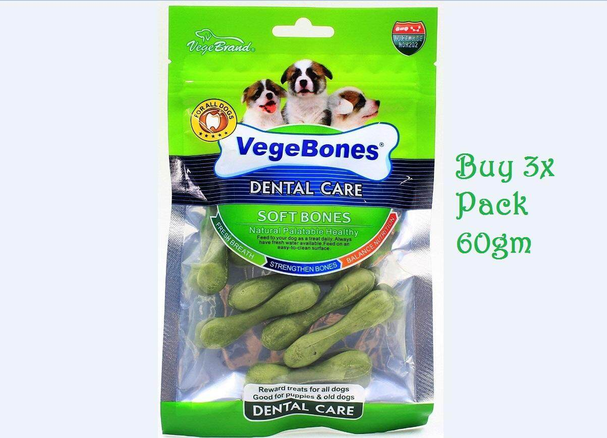 (Buy 3x Pack)VegeBrand /VegeBones Dental Care 60 Grams
