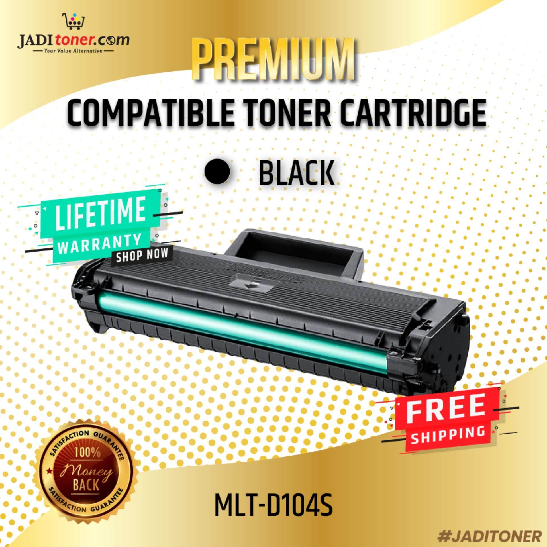 Compatible MLT-D104S Laser Toner Cartridge For Samsung ML-1660 / ML-1665 / ML-1860 / ML-1861 / ML-1866   MLT-D104 MLT-104S MLT-104