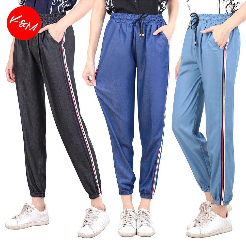 KM Women Parallel Jogger Pants [M16476]